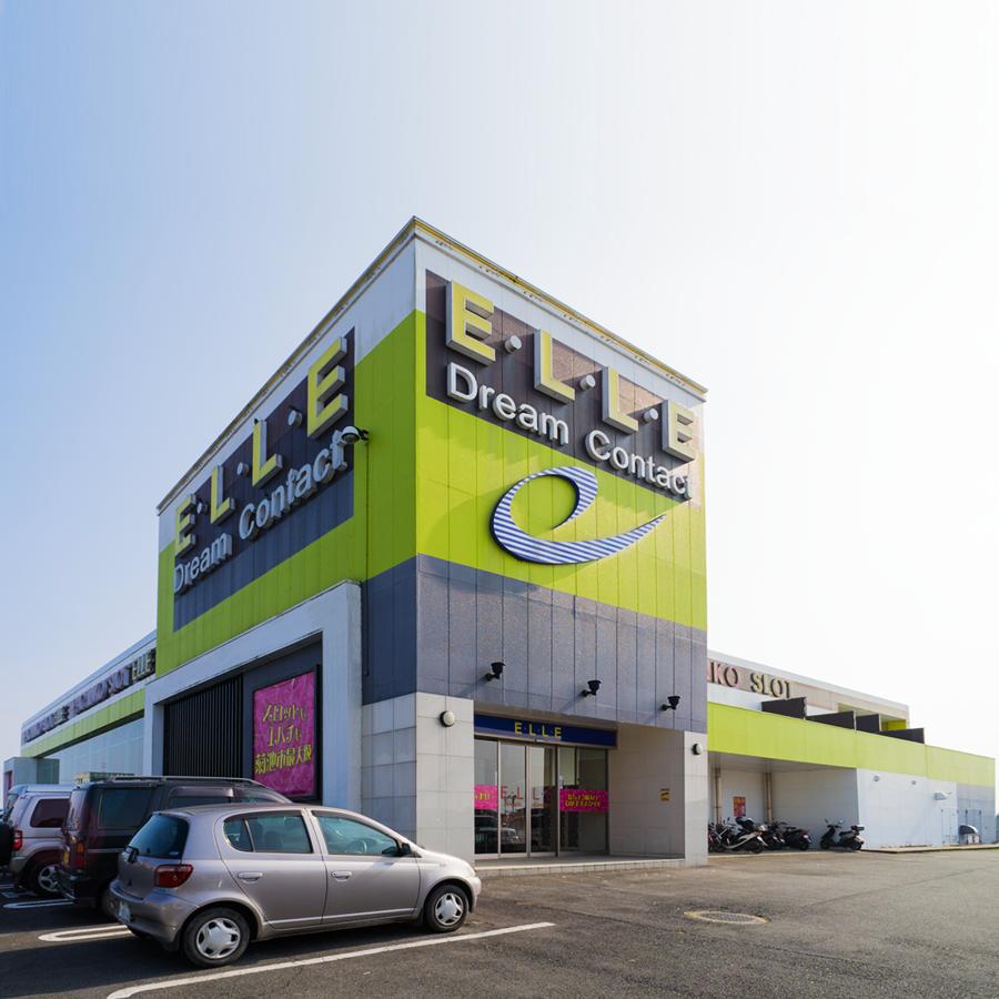 E・L・L・E(エル)菊池店