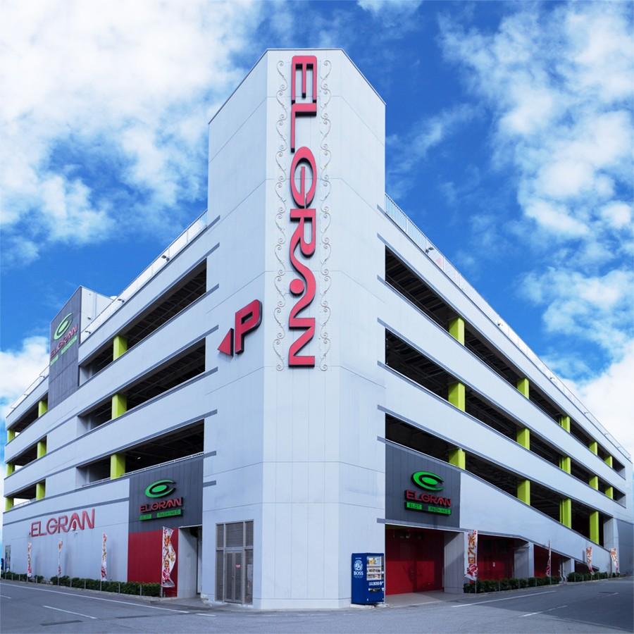 ELGRAN(エルグラン)西町本店